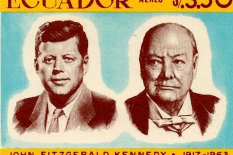 Ecuador 1967 feature image 3