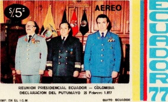Ecuador 1977 feature image 3