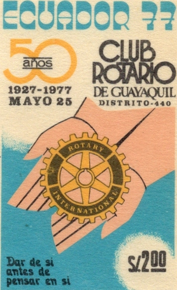 Ecuador 1977 feature image