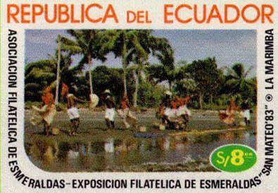 Ecuador 1984 feature image 4