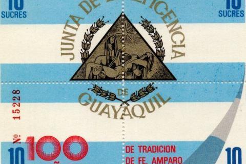 Ecuador 1988 feature image