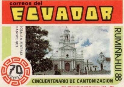 Ecuador 1989 feature image 2