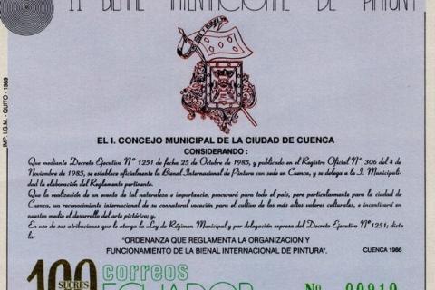 Ecuador 1989 feature image 4 1
