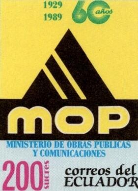 Ecuador 1989 feature image 7